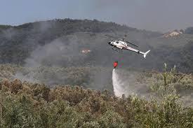 elicottero images812BG30O